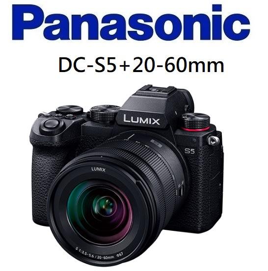 名揚數位【預購】Panasonic LUMIX DC-S5+20-60mm 原廠公司貨 11/15前預購+登錄雙重送好禮
