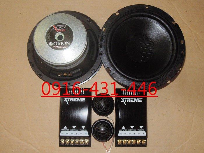 美製 ORION XTR6.2  6.5吋分音喇叭含分音器.高音喇叭