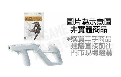 【二手商品】任天堂 Wii WiiU 林克的十字弓訓練 + Wii 槍管 槍架 控制器 槍托【台中恐龍電玩】