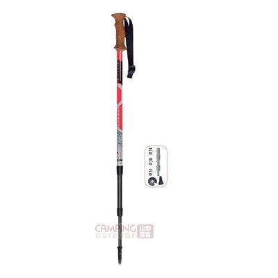 【山野賣客】義大利MASTERS Scout史考特(橘紅)鋁合金登山杖 MA01S1716 手杖 拐杖