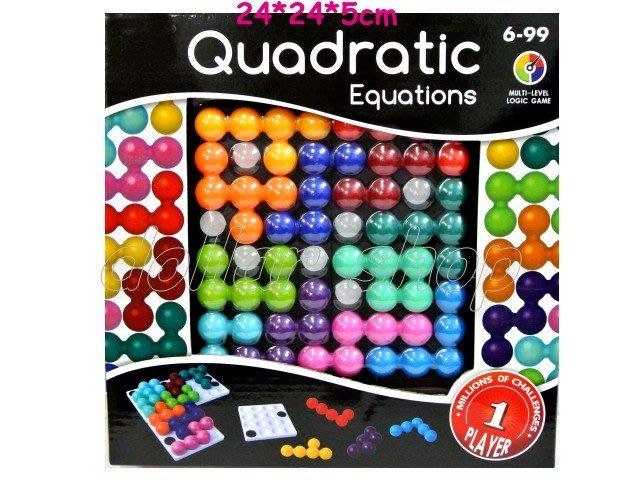 寶貝玩具屋二館☆【智力】邏輯進階益智遊戲---二次方程積木挑戰賽60題(附解答)