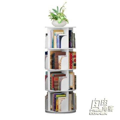 創意旋轉書架360度書櫃現代簡約置物架...
