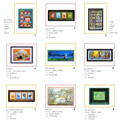 ◎『佳家畫廊』→高雄100多款拼圖框完成範例/相框/海報/油畫框/A4.A3.B4/訂做鏡子◎