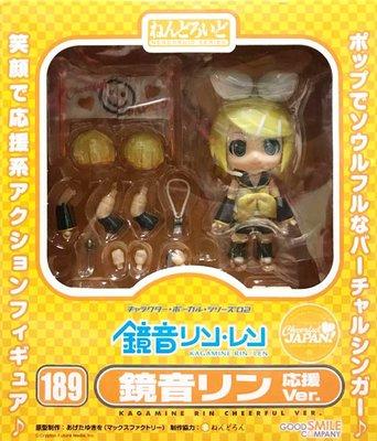 日本正版 GSC 黏土人 初音未來 鏡音鈴 應援 Cheerful JAPAN限定 可動 模型 公仔 日本代購