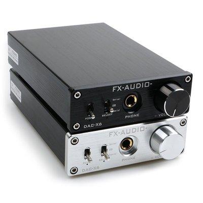 FX-AUDIO DAC-X6 HiFi 2.0 Digital Audio Decoder DAC Amplifier君君の店ZH0