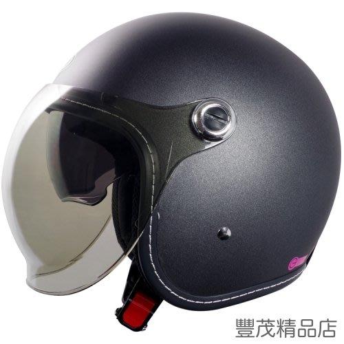 GP-5 340 泡泡鏡 輕量化 半罩 3/4罩 雙鏡片 內墨鏡 內襯全可拆 安全帽 復古帽