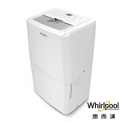 Whirlpool 惠而浦 26.5L 高效能 節能 除濕機/除溼機 WDEE60AW