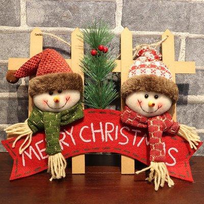 聖誕節裝飾品聖誕老人雪人木質掛件店鋪櫥窗裝飾掛飾聖誕花環墻掛
