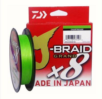 (桃園建利釣具)DAIWA J-BRAID GRAND X8 (300yd)螢光綠 PE線 8號賣場 (另有0.6 1 2 2.5 3 4 5 6號賣場)