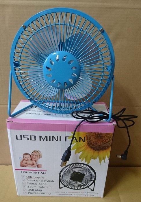 USB MINI FAN 迷你風扇