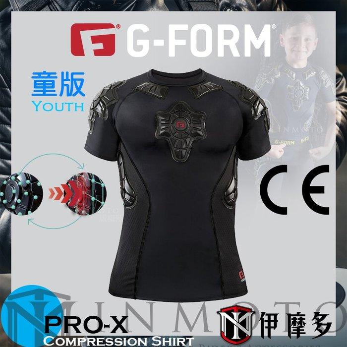 伊摩多※美國 G-FORM 童 Pro-X 短袖護具衣 Youth SS 。黑 Compression Shirt
