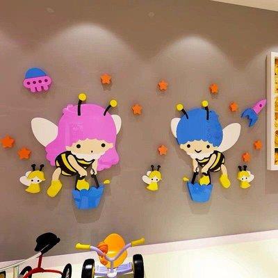 3D 立體壁貼 壓克力 鋼琴鏡面烤漆 壁紙 室內設計 風水 招財 刻字 電腦刻字 廣告 《閨蜜派》