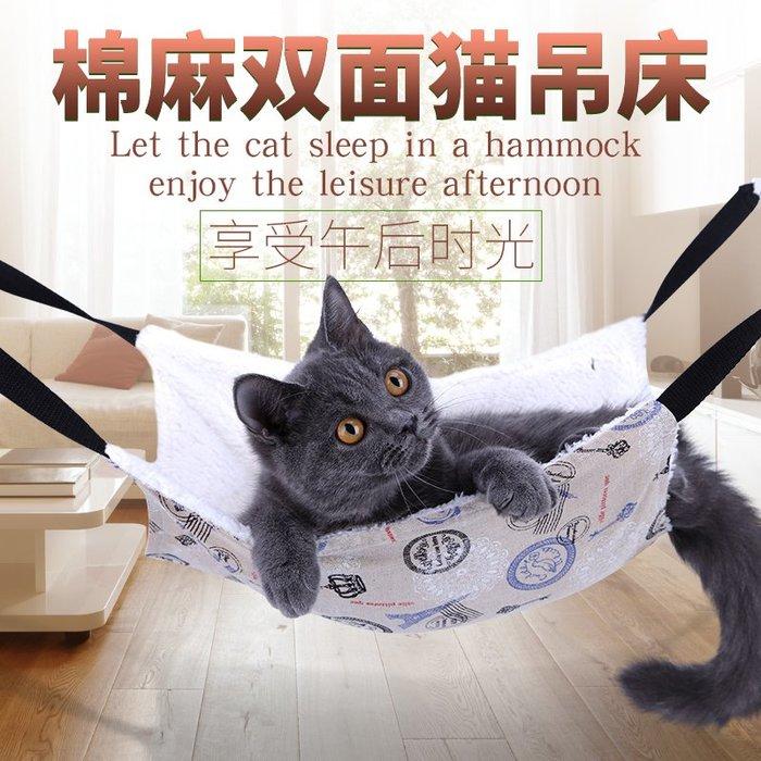 貓吊床貓籠吊床貓墊子貓床寵物床墊貓窩貓咪用品貓掛床貓咪吊床