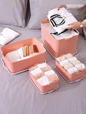 聚吉小屋 #宿舍化妝品收納盒桌面塑料整...
