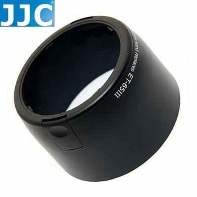 又敗家JJC副廠佳能遮光罩EF 85mm F/ 1.8 USM副廠遮光罩, 可反扣倒扣相容佳能原廠Canon遮光罩ET-65III太陽罩鏡頭遮...