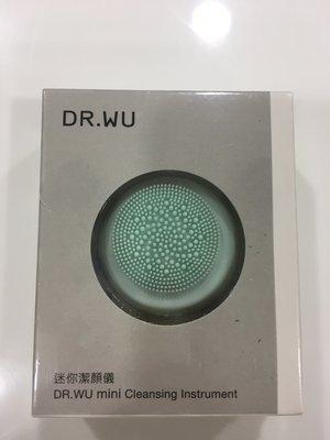 DR. WU 迷你潔顏儀 (全新) 贈全新指甲油兩罐 + DR.WU 潔顏乳/ 卸妝乳