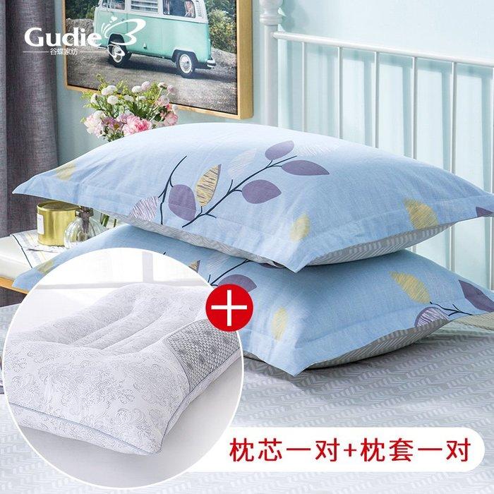 奇奇店-枕頭枕芯成人單人軟學生宿舍護頸枕單只裝決明子蕎麥枕送枕套