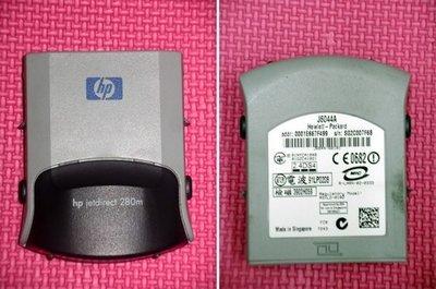 HP JetDirect 280m(J6044A)無線列印伺服器