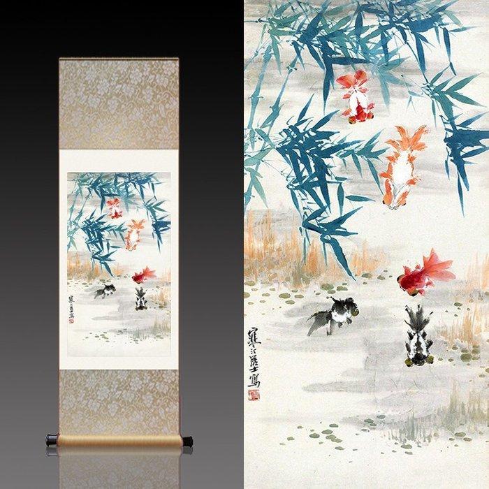 精緻小店.Fine shop--江寒汀花鳥畫名家真跡復制絲綢畫卷軸畫竹圖金魚畫已裝裱可定制
