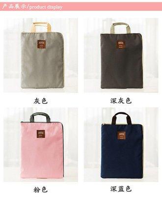 *Phone寶*韓國簡約文件手提袋 A4資料袋 双層拉鍊袋 手提資料袋