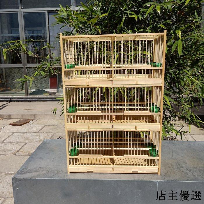 鳥籠六格排籠竹籠繡眼繁殖籠玉鳥芙蓉珍珠貝子顛頦籠