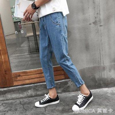 秋季新款潮韓版個性淺色水洗牛仔褲男寬鬆小直筒學生百搭九分褲子