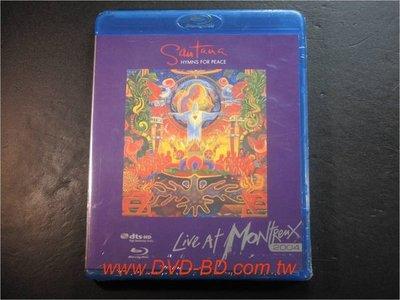 [藍光BD] - 山塔那樂團 : 自由讚美詩蒙特勒演唱會 Santana : Hymns For Peace Live At Montreux 2004