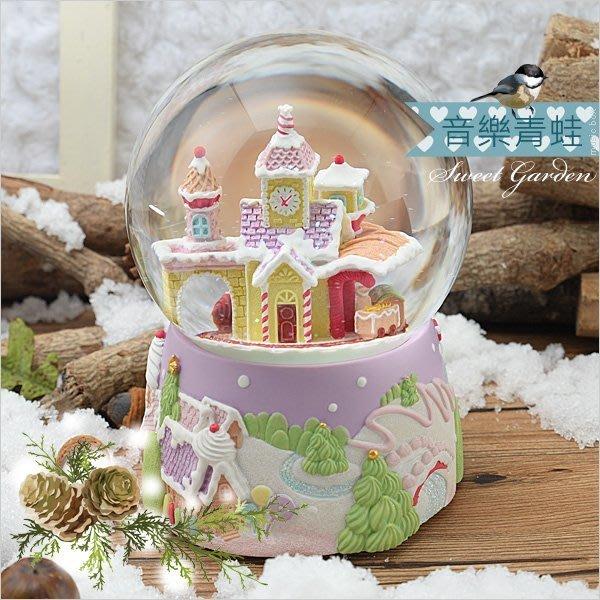 Sweet Garden, 120mm糖果屋火車城堡音樂水晶球(免運費) JARLL音樂盒 新年禮物 跨年 可包裝