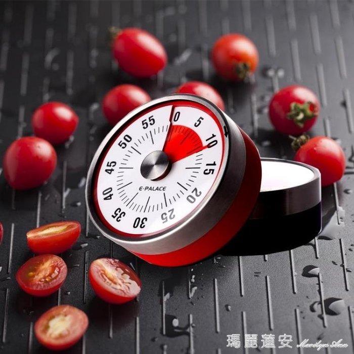 全館免運-廚房timer定時器防水提醒器機械學生訂時器番茄鐘帶磁鐵倒計時器 【MISS ANNA】