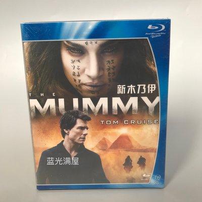 湯姆克魯斯電影藍光BD 新木乃伊/盜墓迷城 The Mummy 高清碟片