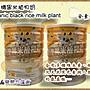 【樂樂】禾農-高鈣植物奶+黑米植物奶各一罐