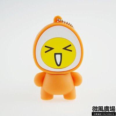 隨身碟 卡通萌錶情16gu盤可愛創意鹵蛋U盤個性禮品u盤16g么么噠【微風購物】