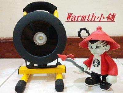 Warmth小舖 XM-L2 LED廣角工作燈 手提燈 探照燈 手電筒 投射燈 帳篷燈 18650 30W 全配