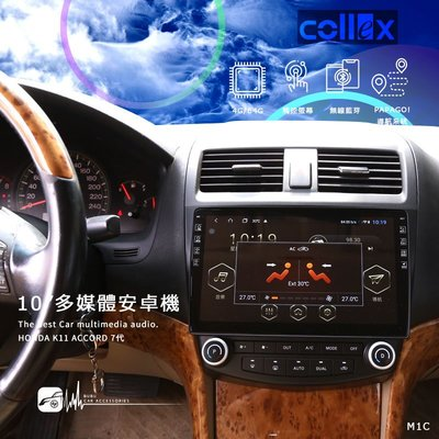 M1C 天櫻【10吋多媒體安卓專用機】Honda 本田 K11 雅歌七代 藍芽 WiFi 導航 Play商店 App下載