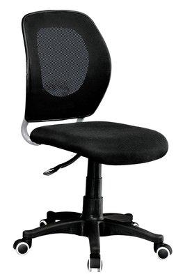 【南洋風休閒傢俱】辦公椅系列- 網布電競椅 電腦椅 辦公椅 書桌椅 SB275-2