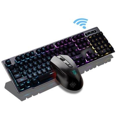 德意龍無線機械手感鍵盤鼠標套裝電腦台式背光鍵鼠輕薄吃雞游戲YS