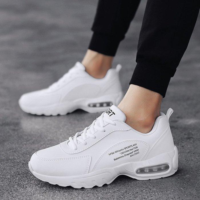 時尚男鞋男士氣墊鞋爆款減震男鞋韓版跨境運動鞋男跑步鞋