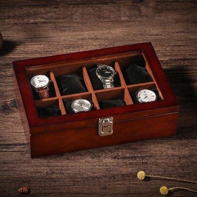 現貨/木質手表盒天窗手鏈串首飾品盒手表木質收納盒展示盒收藏盒八表位/海淘吧F56LO 促銷價
