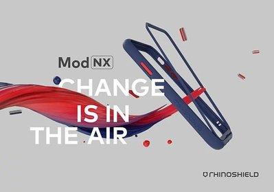 【愛蘋坊】【犀牛盾】iPhone XS MAX X/XS  XR 7 8 7+ 8+ Mod NX 防摔手機殼