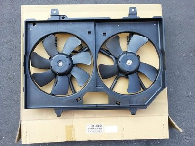 X-TRAIL,Q-RV SERENA QRV 水箱風扇+冷氣風扇總成.水箱風扇馬達+冷氣風扇馬達 謚源(高速馬達)