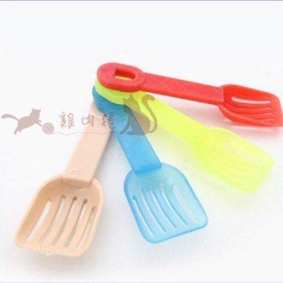 【雞肉捲寵物】倉鼠專用小沙鏟 飼料勺 倉鼠沙鏟 鼠砂鏟