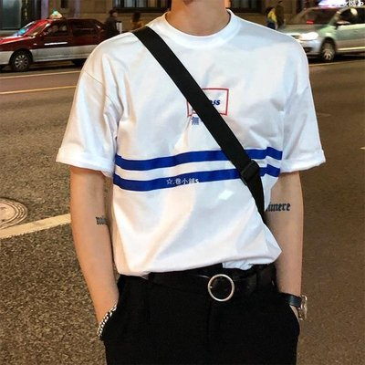 _可可小店o ESC MAN STUDIO/夏季新品 USELESS無用 中文印花海軍藍條短袖T恤衫G8F37