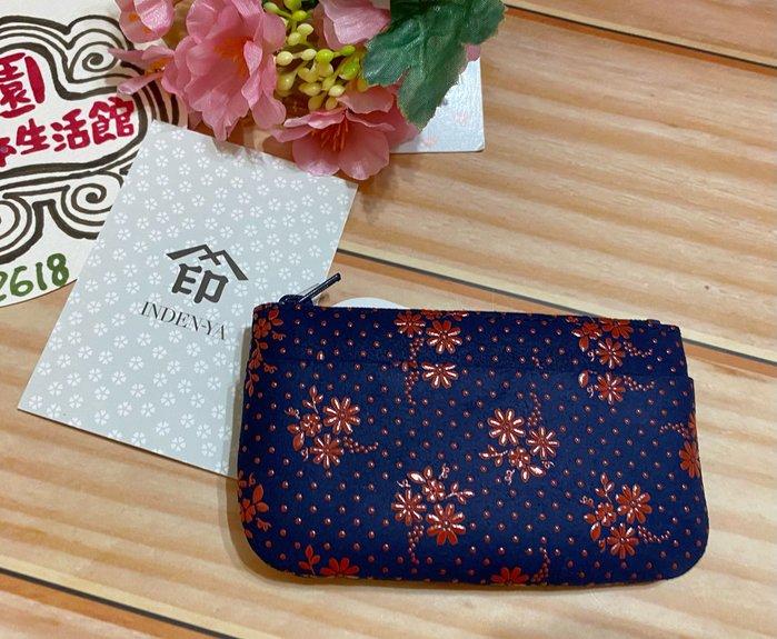 美家園日本生活館 日本製 印傳屋鹿皮 拉鏈零錢包 藍C款