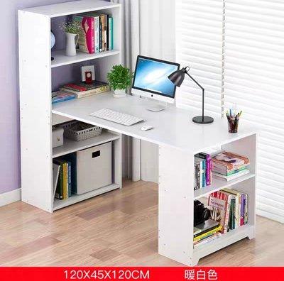 (訂貨價$450)兩排書櫃電腦枱 (120cm寬) 兩排書櫃 電腦桌 書桌 BookShelf Desk