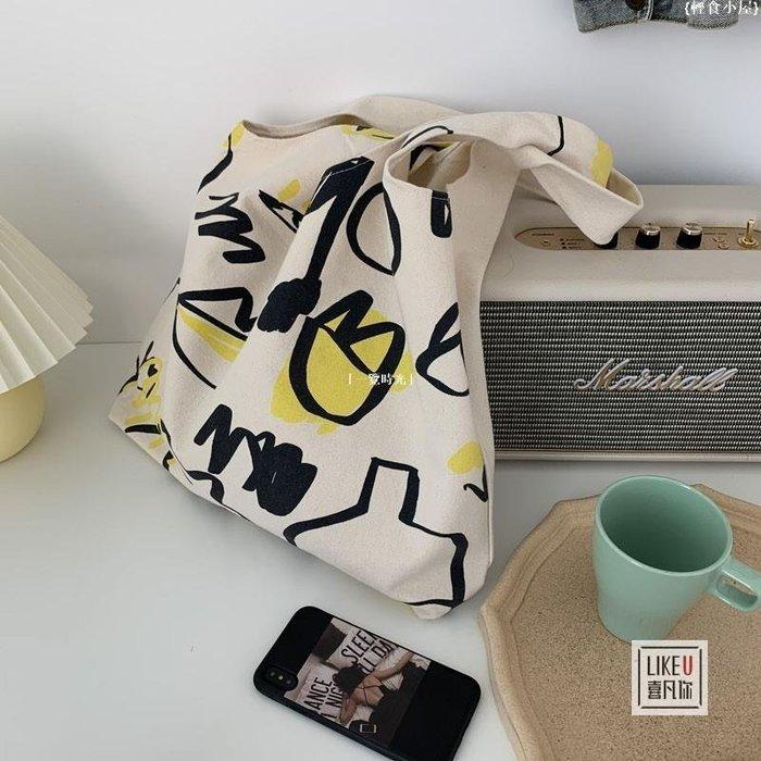 {輕食小屋} 2020創意馬蒂斯插畫單肩包書包購物袋INS文藝簡約式大容量帆布包女G3L62