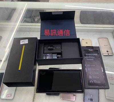 易訊通信 ~二手 SAMSUNG Galaxy Note 9 128GB 藍色 原廠公司貨 678