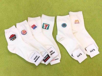 【傳說企業社】韓國空運 LOGO造型襪子 女襪 短襪 運動襪造型襪學生襪童襪PIZZA漢堡王達美樂7-11星巴克麥當勞