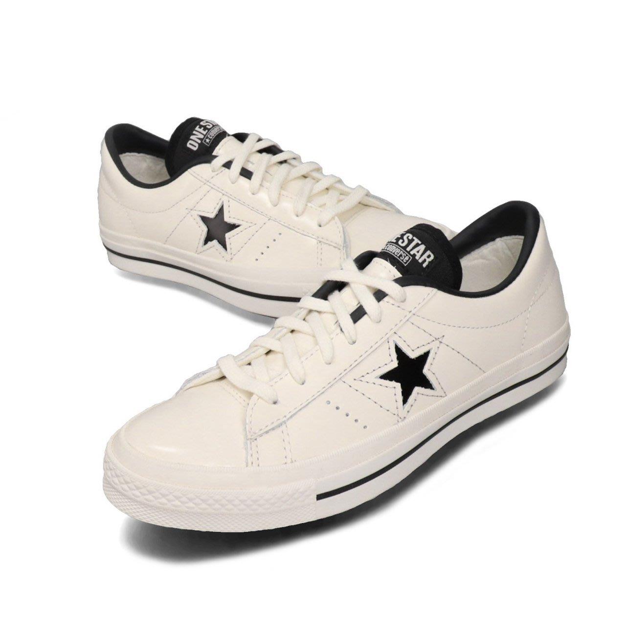 GOSPEL 【Converse One Star Hanbyeol 】皮革 女款 167324C