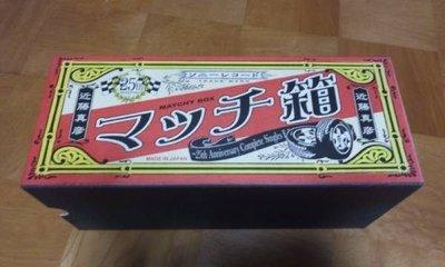 近藤真彥 Matchy 25周年 anniversay 單曲box