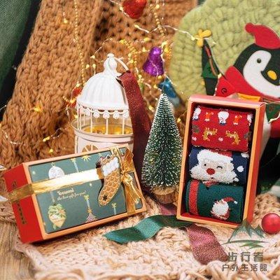 【蘑菇小隊】3雙裝聖誕禮盒襪中筒純棉女韓版可愛禮物-MG30459